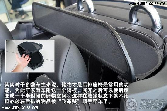 全国24小时销售热线:185 1888 1853 刘经理 北京市场现车居多,为走量销售,抢占市场份额,在价格上作出了底价的让步,2017年有望透支2018年的销量!北京这个高消费的高端城市,跑销量赢市场份额的最佳方法是薄利多销。要想使顾客满意,就应该做到高出竞争对手或竞争对手做不到、不愿意做,甚至没有想到的超值服务!