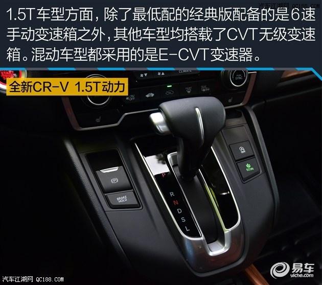 本田cr-v哪里有现车本田cr-v质量怎么样本田cr-v降价