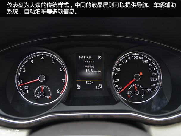 大众帕萨特发动机变速箱评测图解大众帕萨特最新报价高清图片