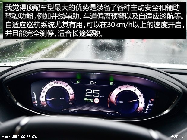 东风标致5008五座的哪里有现车标致5008五座最低报价高清图片
