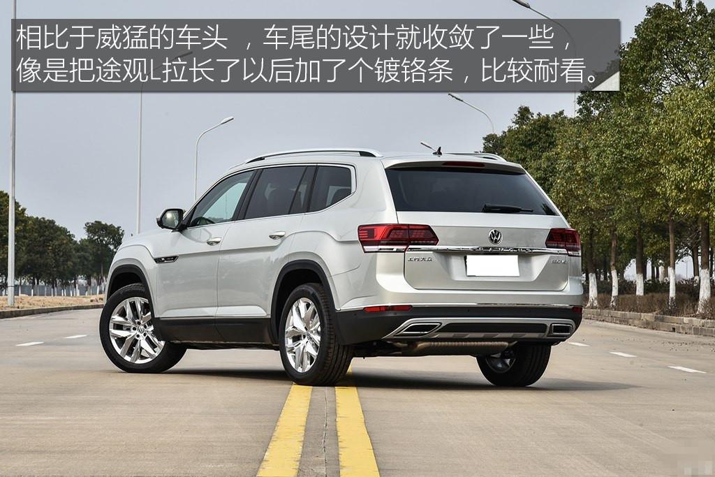 北京上汽大众途昂 最新报价最高优惠6万速抢
