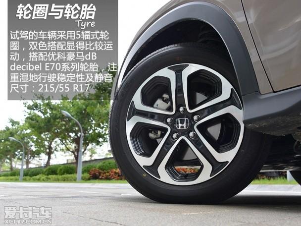 本田XRV哪个配置性价比好点本田XRV装一副踏板多少钱