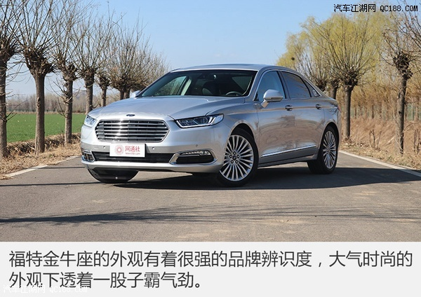 名车北京4S店汽车销售团购中心福特金牛座全系限时降价促销,现图片