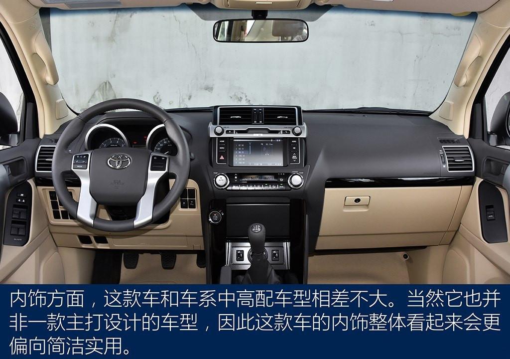 北京丰田普拉多马上改款上市 现款降价促销最高优惠8万
