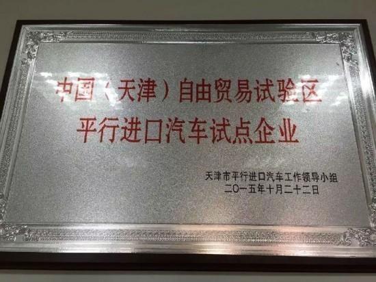 18款平行进口保时捷卡宴3.0T加版SE铂金版到港低价促销