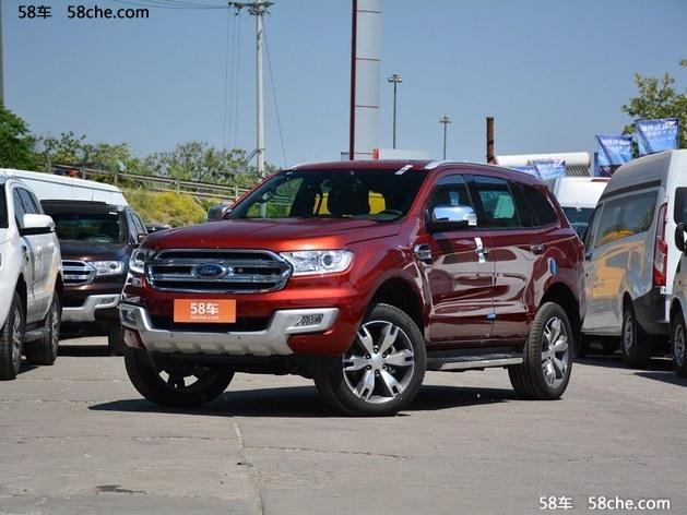 福特撼路者在长春能买到吗撼路者汽油的好还是柴油的好