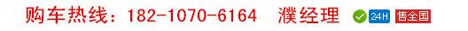 丰田普拉多哪个配置好?普拉多吕梁的价格是多少钱