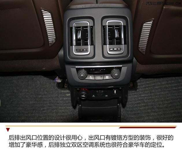 雪铁龙c6车的性能油耗配置内饰怎么样性价比高不高
