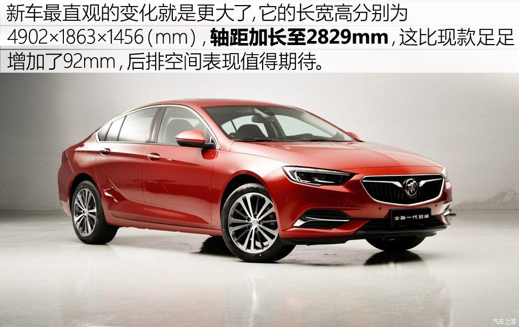离地价格是北京君威最低车型是白色指导价现金现价报价菲亚特500间隙优惠图片