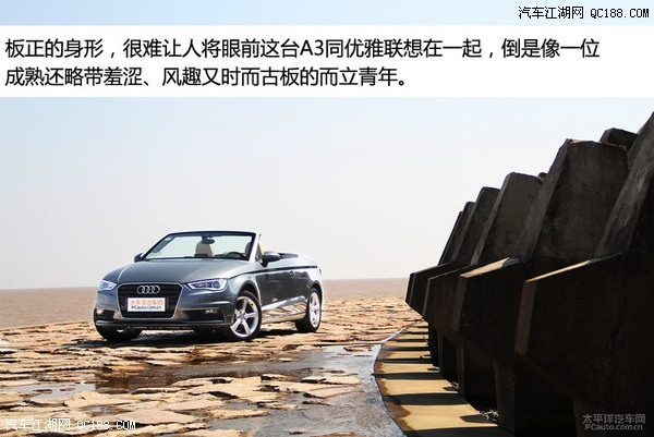 2017款奥迪A3(进口)气质型美女帅哥首选 现车低价