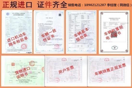 2017款揽胜星脉详细配置参数亮相天津港平行进口车