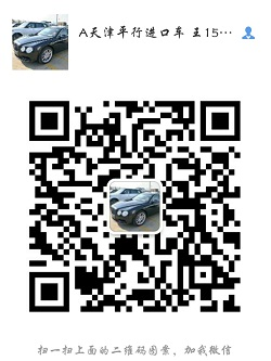 17款丰田酷路泽5700天津港报价配置马力动力评测