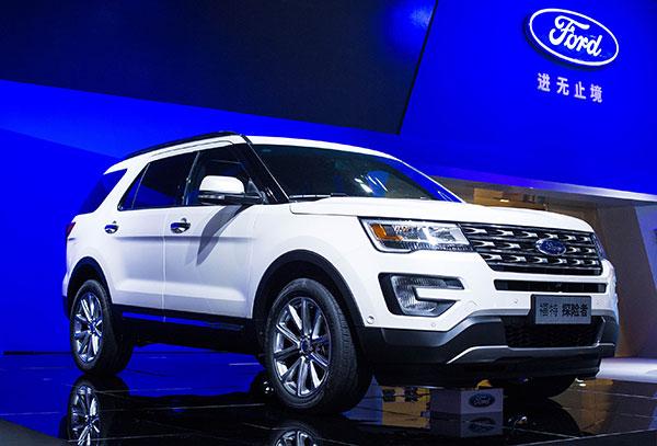 全新福特探险者报价 新款福特探险者最新行情优惠报价