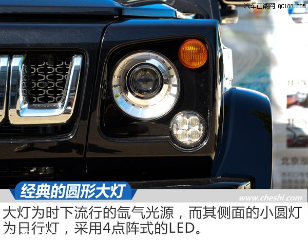 北京汽车b80现在的市场行情怎么样最高优惠多少钱