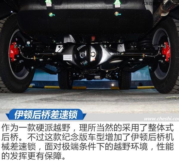 北京BJ系列,可以说是曾经辉煌的212之延续,如今发展出的BJ40和BJ80两个系列,有着军工的背景,也正是国产硬派越野的典范。近期先后举行的驻港部队成立20周年和建军90周年阅兵仪式上,国家主席乘坐BJ90的敞篷车型,检阅部队,扬我国威。因此,为了纪念这光辉伟大的时刻,也为了国人的情怀,这款建军90周年纪念版还是值得收藏的。  近日,北京中远汇辰汽车销售服务有限公司北京汽车全系限时降价促销,现车充足,颜色齐全,购车当天可享万元精美大礼包。汽车全系车型全国可落户上牌。购车免费办理临时牌照,购车手续齐全便捷