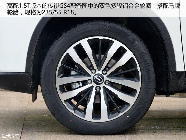 传祺GS4倒车镜是折叠的吗传祺GS4能加装踏板吗传祺GS4高清图片
