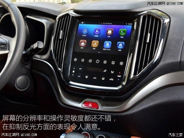 北京长安CX70 配置与图片 外观尺寸色齐全售全国送豪礼高清图片