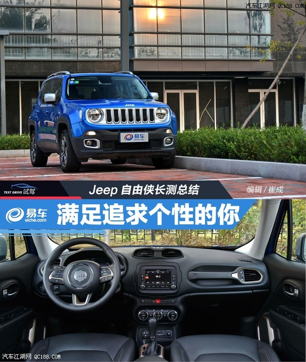 jeep自由侠2017敞篷自由侠敞篷版什么样子自由侠敞篷车打开后图jeep