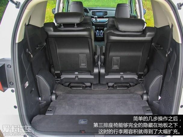 本田奥德赛座椅参数放倒奥德赛是电动侧吸长城哈弗h8后排配置图片