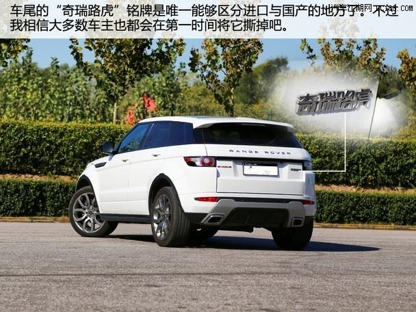 路虎揽胜极光2.0t最新报价现车直降18万北京裸车促销