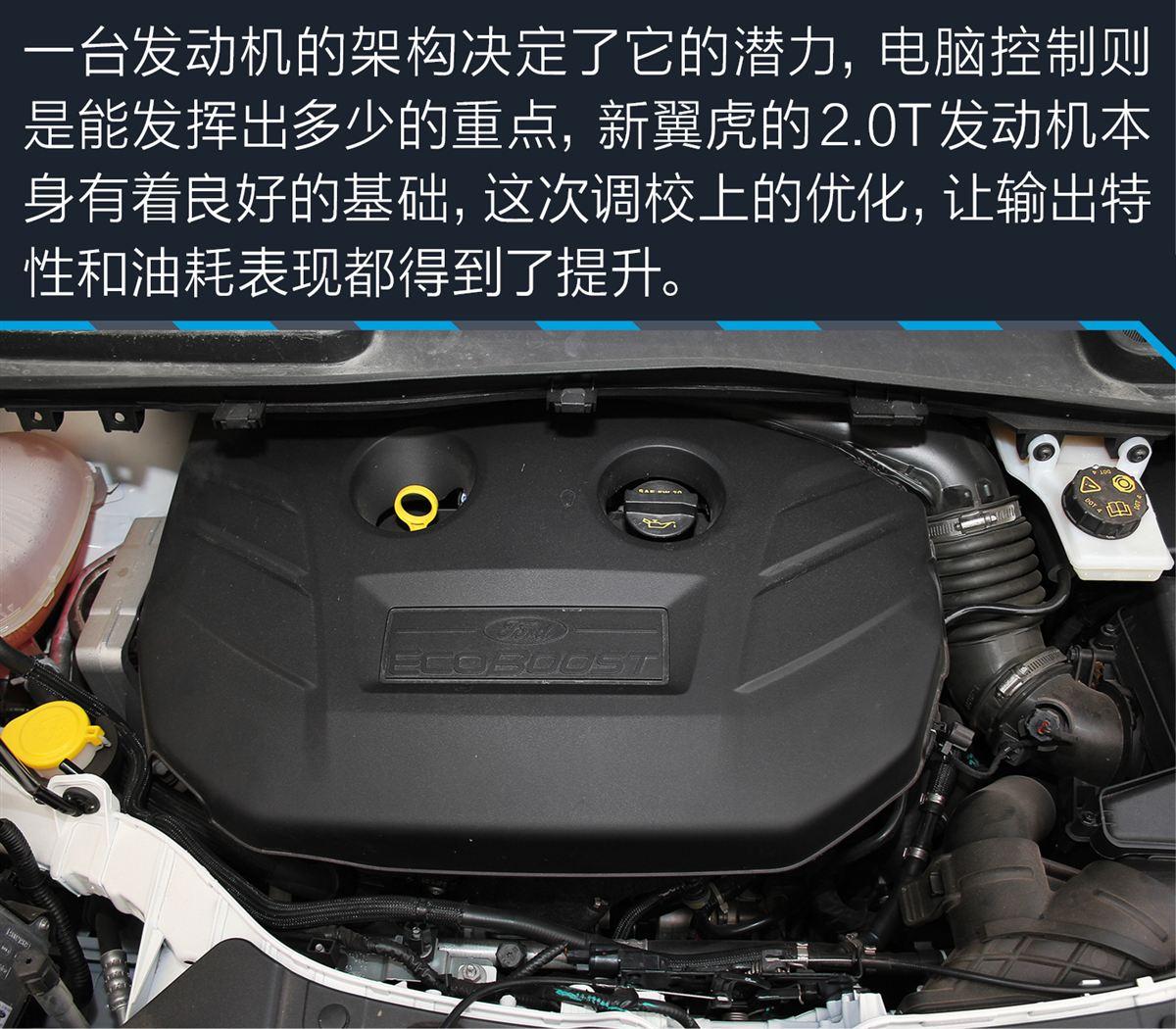 福特在这台发动机上采用了比较先进的技术,通过在正时皮带传动泵上