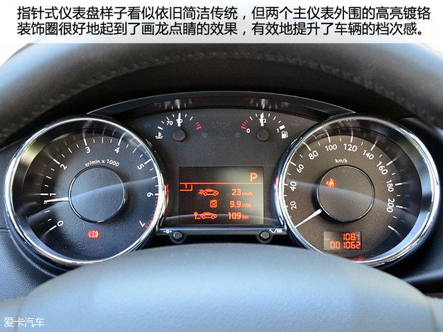 标致3008发动机哪产的标致3008噪音大吗标致3008报价表高清图片