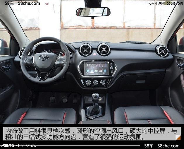 东南DX3哪里提车最便宜东南DX3发动机哪产的DX3裸车价高清图片