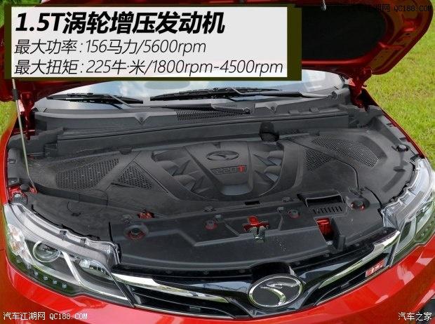 东南DX3发动机小毛病多不多东南DX3发动机是什么牌子的高清图片