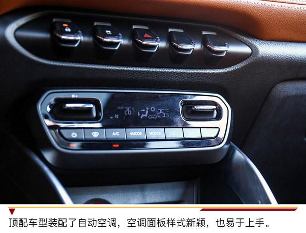 宝骏510自动挡是几个档位宝骏510使用说明书510最低价高清图片