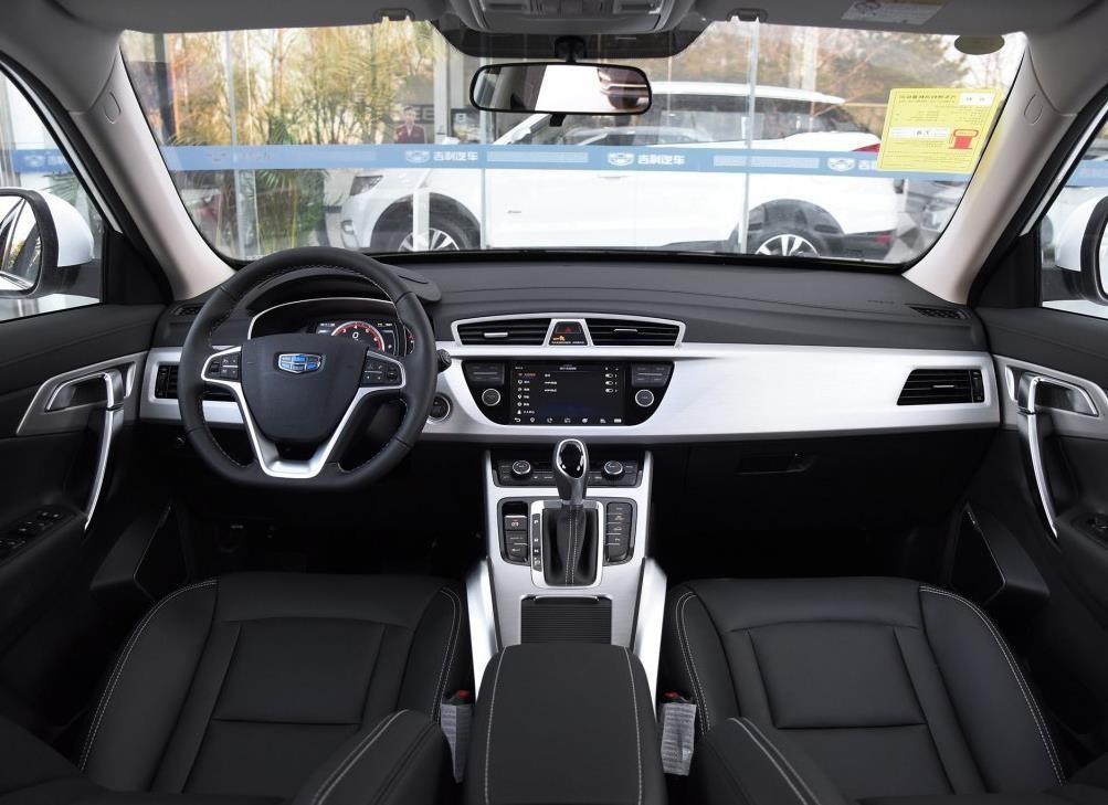 吉利博越suv元旦降价促销1.8t自动挡裸车最低多少钱