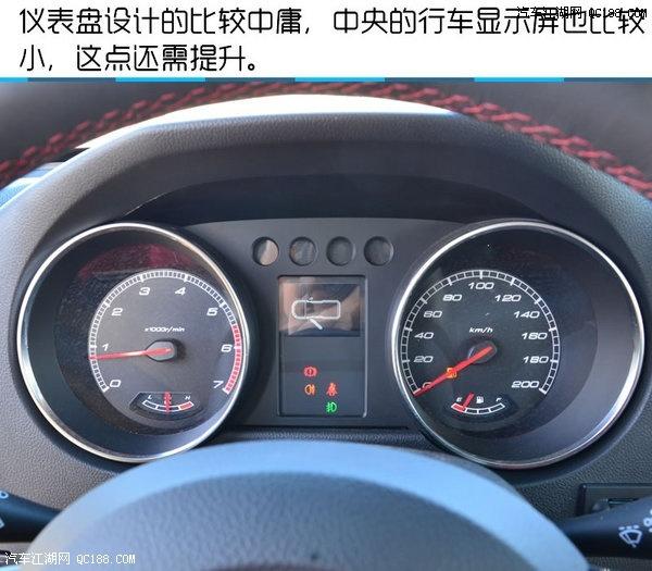 北京40起步速度怎么样北京40舒适度怎么样北京40口碑