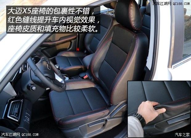 近日,编辑从北京腾翼致远汽车销售公司了解到本公司为答谢新老客户多年来的支持和厚爱,众泰-大迈X5最高优惠3.5万天可办理临时牌照。本公司郑重承诺:所销售的全部汽车都经过严格的PDI检测,国五排放标准,手续齐全,售全国无区域限制,保证客户回所在区域正常上牌(落户)购车当天出(发票,合格证(关单商检),首保卡,保养手册,临时牌)感兴趣的朋友可以到店咨询购买。对这款车感兴趣的朋友们不妨进一步关注一下。全系现车销售,活动期间购车即有价值万元装饰礼包,欢迎各位车友试驾!