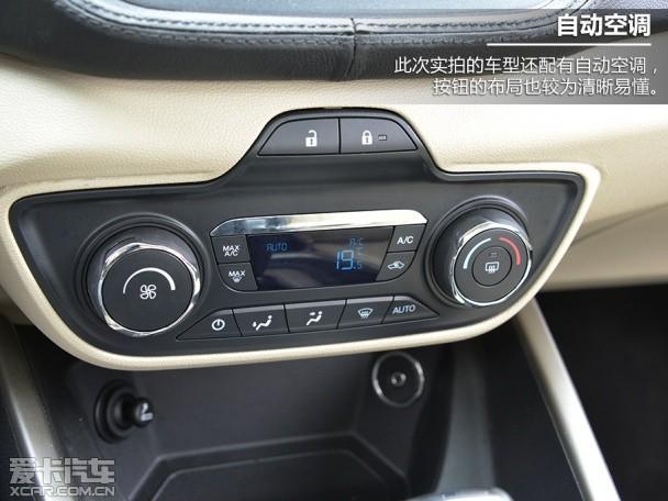 福特福睿斯发动机马力是多少福睿斯车身长度是多少高清图片