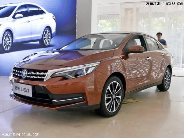 启辰D60试驾评测 2018启辰D60最新消息报价高清图片