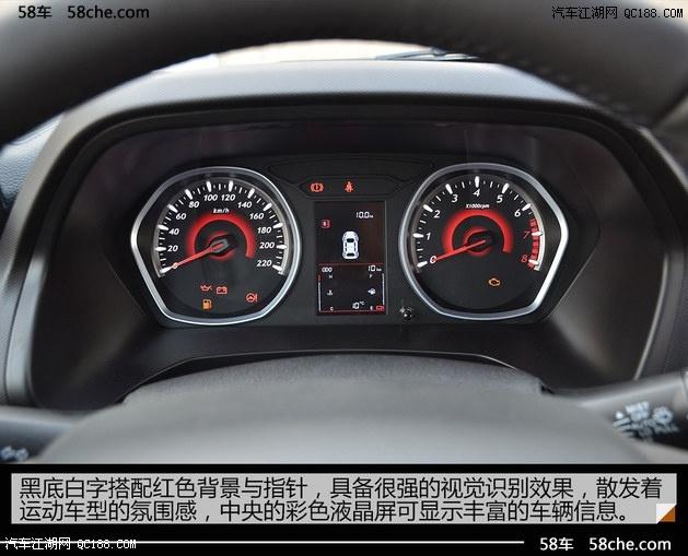 东南DX3质量怎么样维修率高吗东南DX3发动机哪产的高清图片