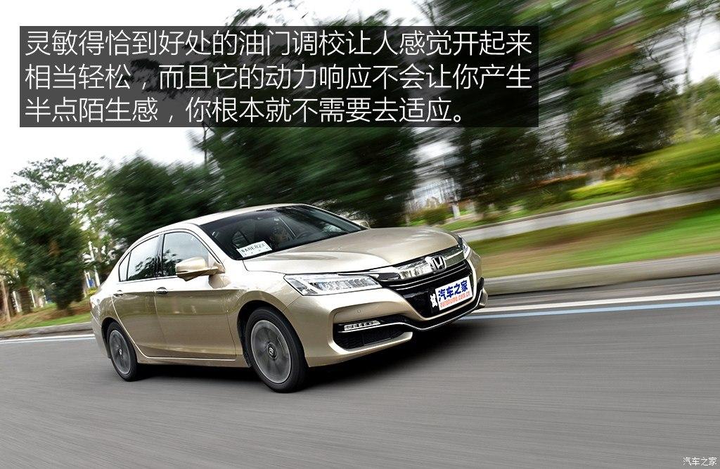 本田雅阁采用什么变速箱仪表盘多少尺寸车身长多少