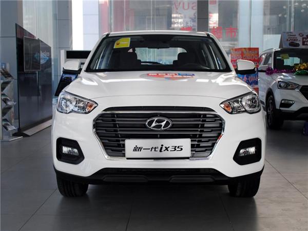 北京现代报价表_现代ix35多少钱 北京最新行情促销全国   ix35 最新价格变动报价表