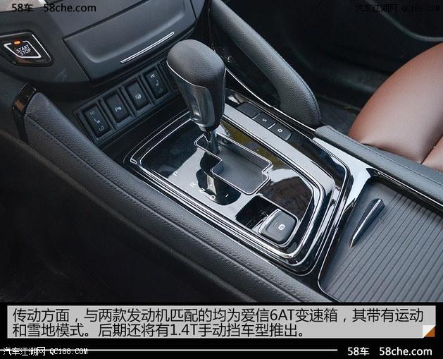 东风风神AX7七座的最低价多少钱风神AX7能不能跑滴滴高清图片