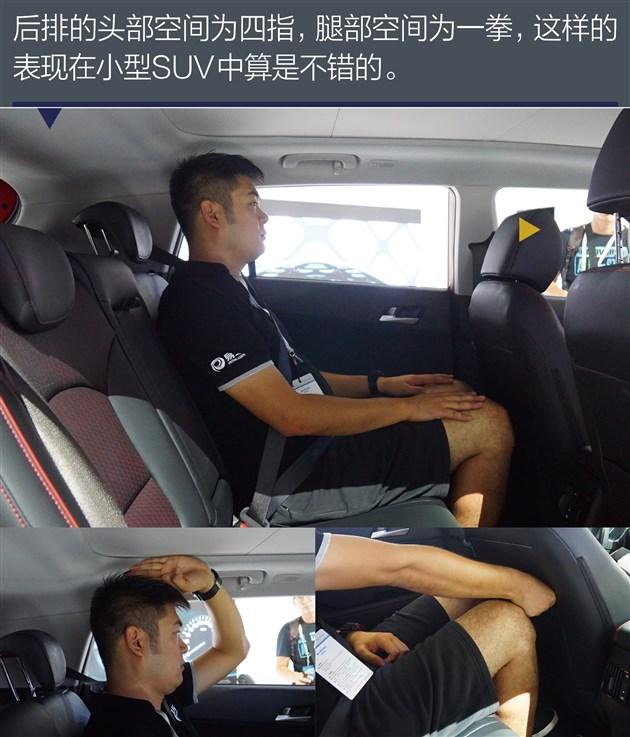 现代ix25自动挡高配多少钱北京现代ix25最低价格多少钱