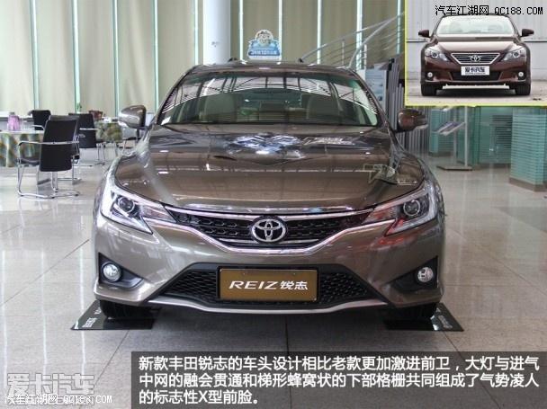 丰田锐志安徽最低价多少钱锐志分期首付多少钱提车