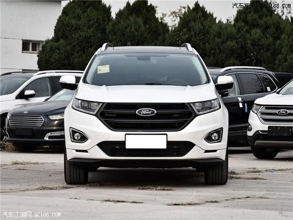 18款福特锐界多少钱 北京最新报价优惠10万元销售全国