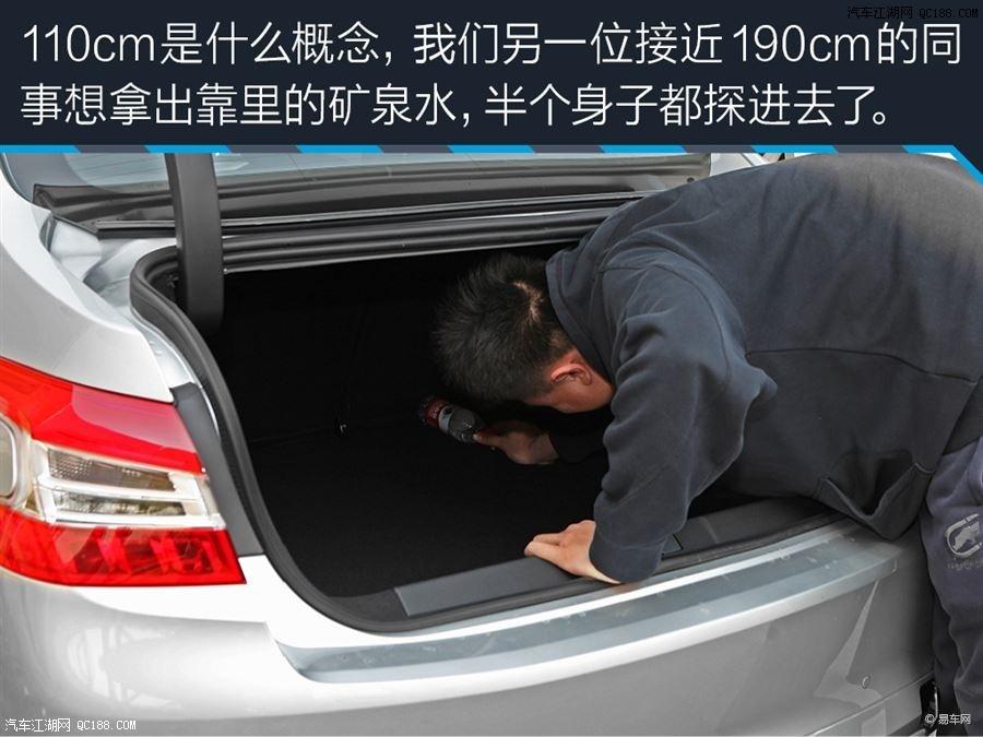 标致408油耗大吗标致408后排空间舒适吗