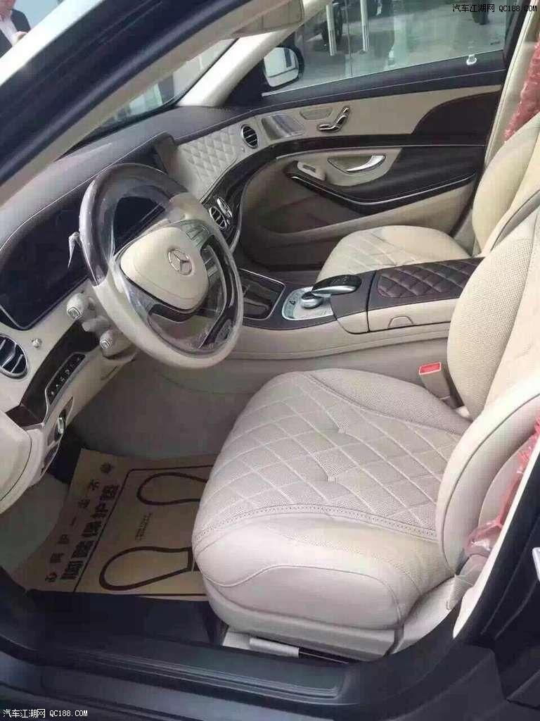 奔驰迈巴赫S600精品豪车港口售 内饰细节全解析