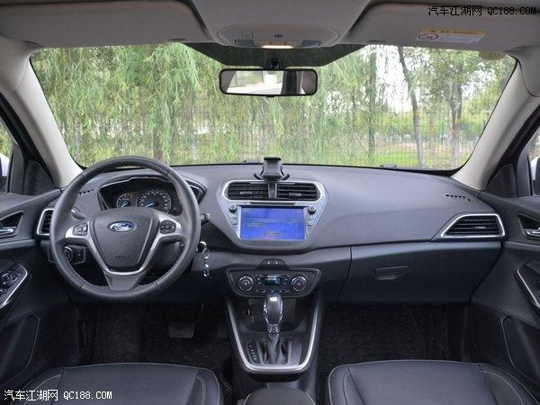 福特福睿斯发动机质量怎么样福睿斯变速箱的型号高清图片
