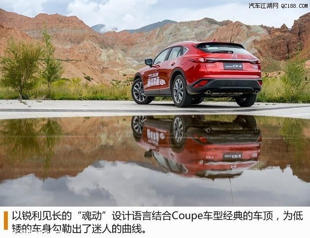 马自达CX-4最新价格变化表-马自达CX4按揭首付多少钱提车马自达CX