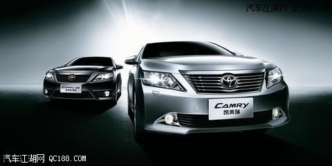 丰田汉兰达雷凌凯美瑞年末促销 现车充足全国最低价