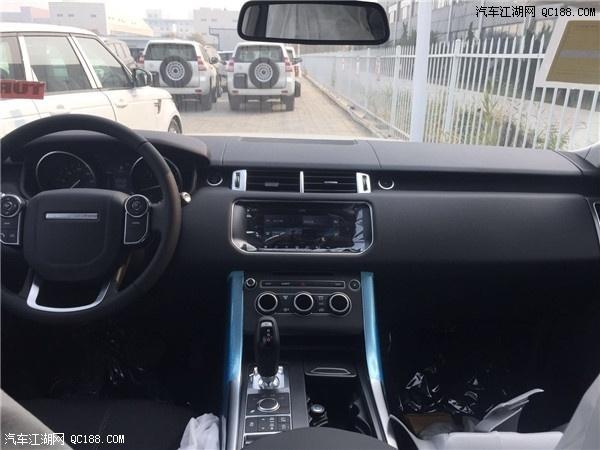 17款路虎揽胜运动版3.0 SE配置详情报价 真皮座椅