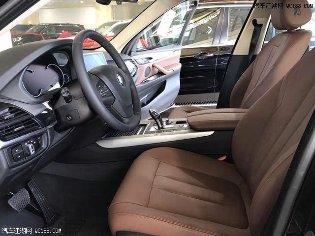 宝马x5最新报价宝马x5裸车优惠多少钱现车