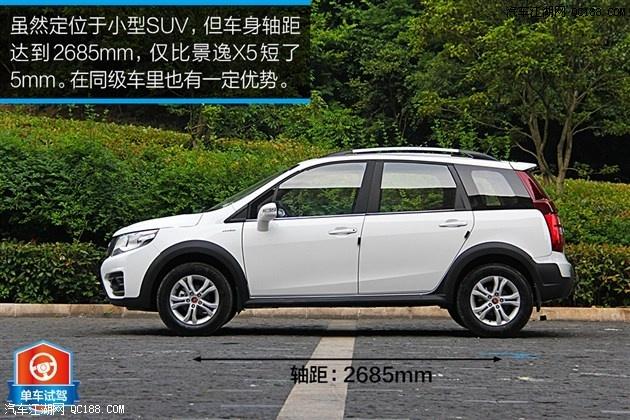 东风风行景逸x3最低多少钱百公里最大油耗多少