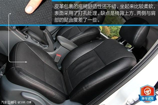东风风行景逸x3最低多少钱百公里最大油耗多少   景逸x3车型最新价格